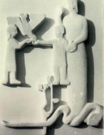 Ecole de Maternelle Pontivy - Panneau décoratif salle de jeu - 1955